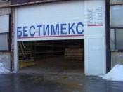 БЕСТИМЕКС / BESTIMEX - Офиси